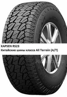 Летниe шины Kapsen Rs23 235/85 16 дюймов новые в Екатеринбурге