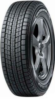 Зимние шины Dunlop Winter maxx sj8 235/60 16 дюймов новые в Екатеринбурге