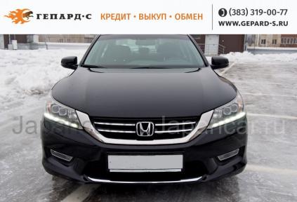 Honda Accord 2013 года в Новосибирске