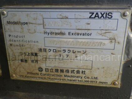 Экскаватор мини HITACHI ZX75UR-3 2012 года во Владивостоке
