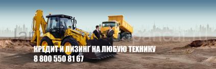 Лесовоз Лесовозный тягач Урал 5557 2018 года в Новосибирске