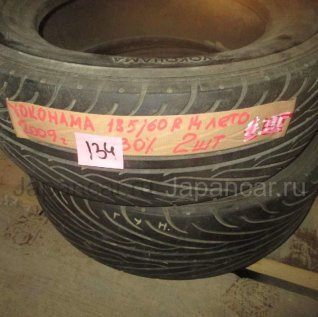 Летниe шины Yokohama Gp 185/60 14 дюймов б/у в Новосибирске