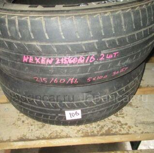 Летниe шины Nexen 215/60 16 дюймов б/у в Новосибирске