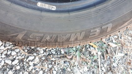 Летниe шины Dunlop Le mans 205/60 16 дюймов б/у в Уссурийске
