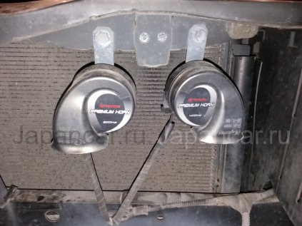 Звуковой сигнал на Toyota во Владивостоке