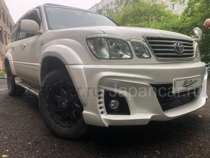 Накладки кузова на Toyota Land Cruiser Cygnus во Владивостоке