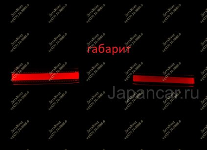 Стоп-сигнал на Nissan Pathfinder во Владивостоке