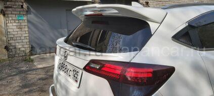 Накладки кузова на Honda Vezel во Владивостоке