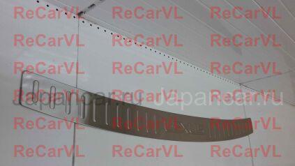 Накладки на задний бампер на Lexus RX во Владивостоке