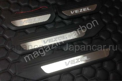 Накладки на пороги на Honda Vezel в Уссурийске