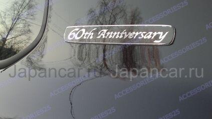Эмблема на Toyota Land Cruiser Prado во Владивостоке