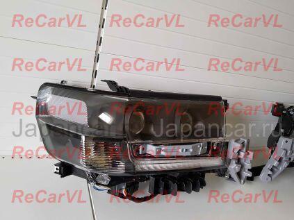 Фара на Toyota Land Cruiser 200 во Владивостоке