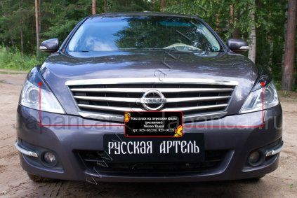 Накладки на фары на Nissan Teana во Владивостоке