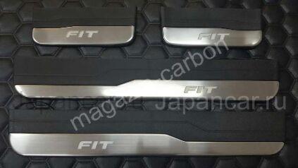Накладки на пороги на Honda Fit в Уссурийске