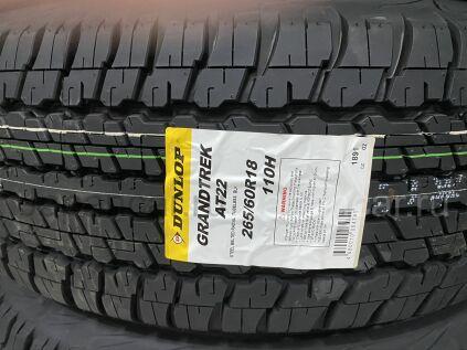 Летниe шины Dunlop grandtrek at-22 265/60 182019 дюймов новые во Владивостоке