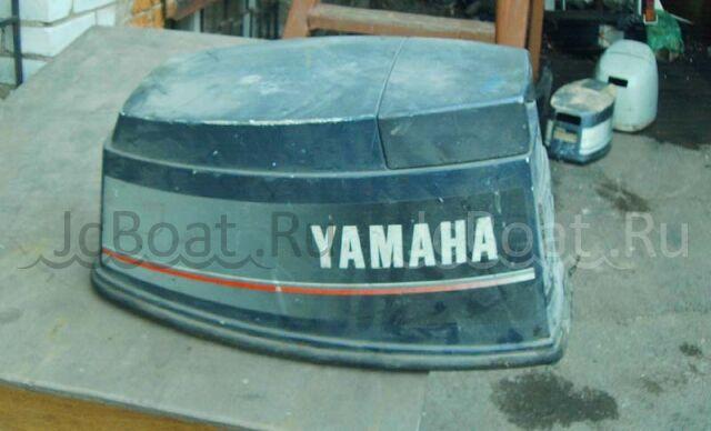 капот двигателя YAMAHA 1997 года