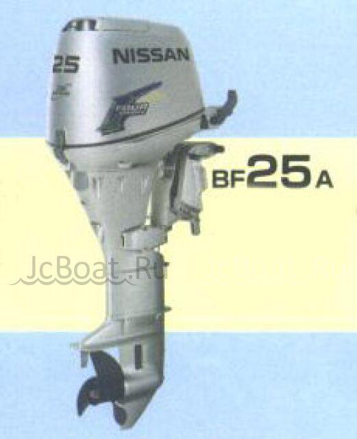 мотор подвесной NISSAN MARINE BF25A 2002 года
