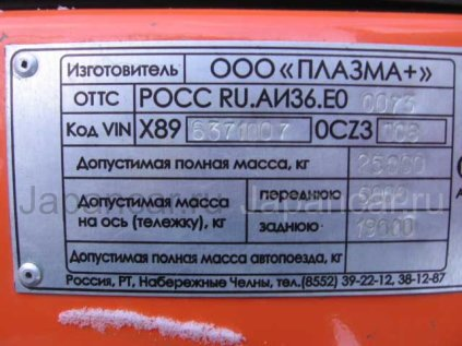 Лесовоз КАМАЗ 53229 2007 года в Красноярске
