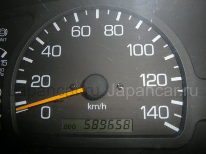 Рефрижератор Mitsubishi FUSO FIGHTER 2003 года в Японии, OKAYAMA