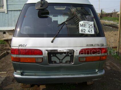 Toyota Liteace 1993 года во Владивостоке