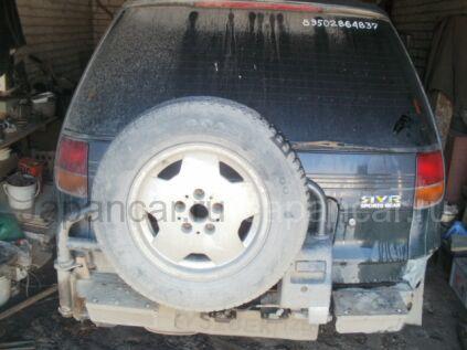 Mitsubishi RVR 1993 года во Владивостоке
