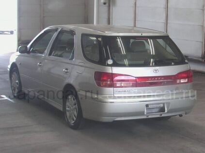 Toyota Vista Ardeo 2003 года во Владивостоке