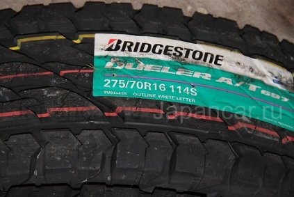 Грязевые шины Bridgestone Dueler a/t 697 275/70 16 дюймов новые во Владивостоке