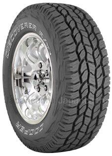 Всесезонные шины Cooper Discoverer a/t3 225/75 16 дюймов новые во Владивостоке