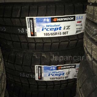 Зимние шины Hankook W606 185/65 15 дюймов новые во Владивостоке