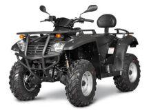 квадроцикл CFMOTO X5 BASIC купить по цене 325000 р. в Новосибирске