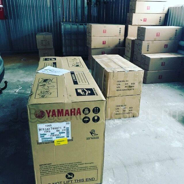 мотор подвесной YAMAHA 15FMHS 2019 года