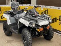 квадроцикл BRP OUTLANDER MAX 570