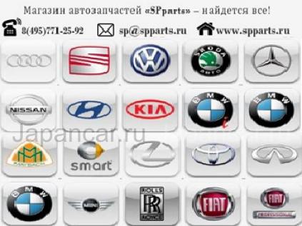 SPparts.ru - Интернет-магазин, склад запчастей, найдется все! в Москве