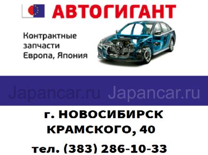 Контрактные запчасти Расширенная гарантия при установке на нашем СТО в Новосибирске