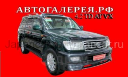 Продажа АВТО во Владивостоке