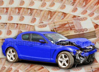 Выкуп вашего проблемного или битого авто в Москве