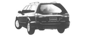 Mitsubishi Legnum 24ST 1998 г.
