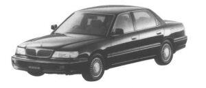 Mitsubishi Debonair EXECUTIVE III 1998 г.