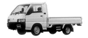 Mitsubishi Delica Truck 2WD GL 1998 г.