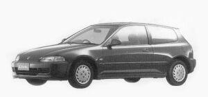 Honda Civic 3 Doors ETi 1993 г.