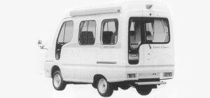 Nissan Atlas Loco 4WD CAMPING CAR 1993 г.