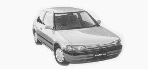 Mazda Familia 3 Doors HB G SPACIAL 1993 г.