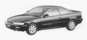 Toyota Corolla Levin GT APEX 1993 г.