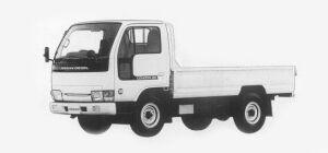Nissan Diesel Condor 20 STANDARD, LOW FLOOR 1993 г.