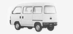 Honda Acty VAN STD 1993 г.