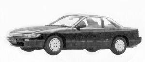 Nissan Silvia Q'S 1992 г.