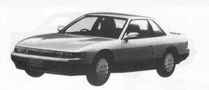 Nissan Silvia Q'S 1990 г.
