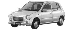 Subaru Vivio BISTRO 5DOOR 1997 г.