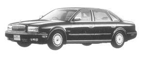 Nissan President SOVEREIGN 1997 г.