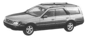 Nissan Stagea 25X 1997 г.